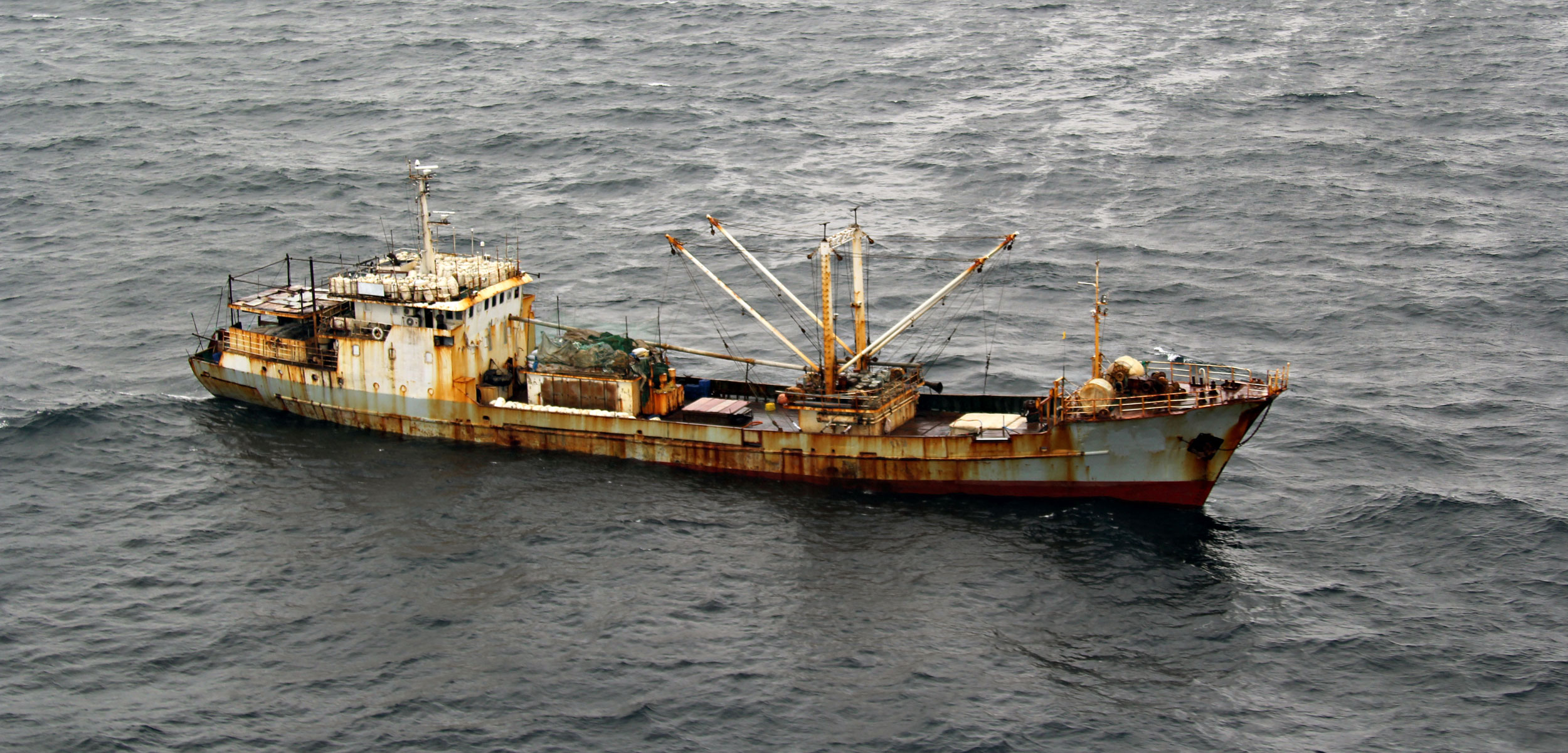 a Chinese fishing vessel