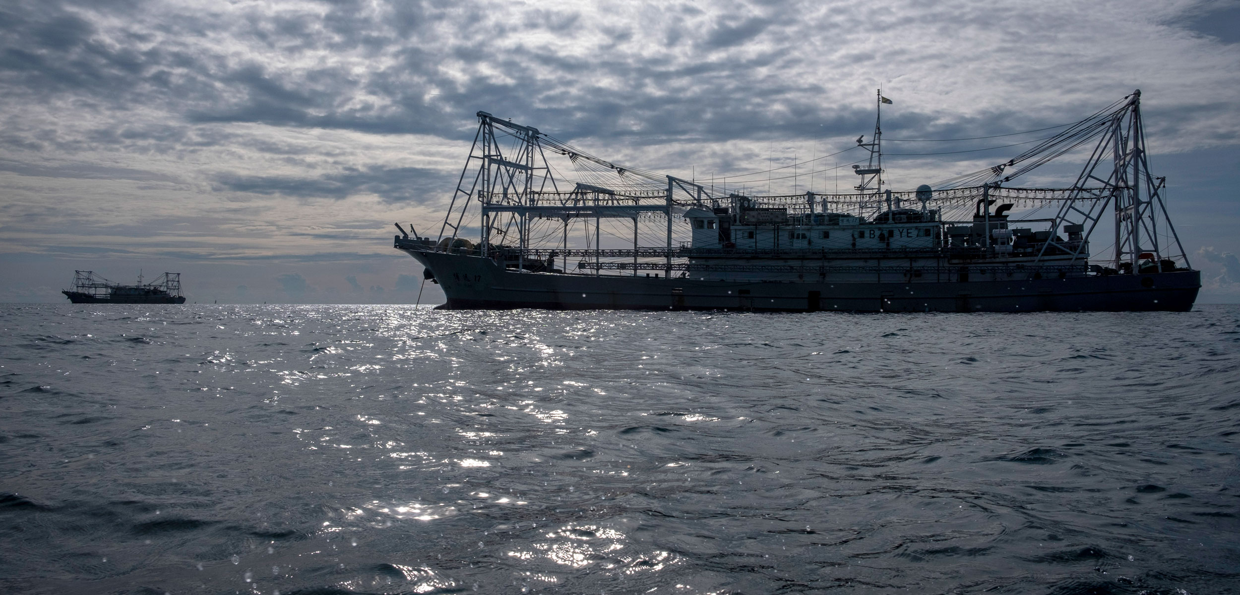 A large Chinese fishing vessel floats off the coast of Tanzania