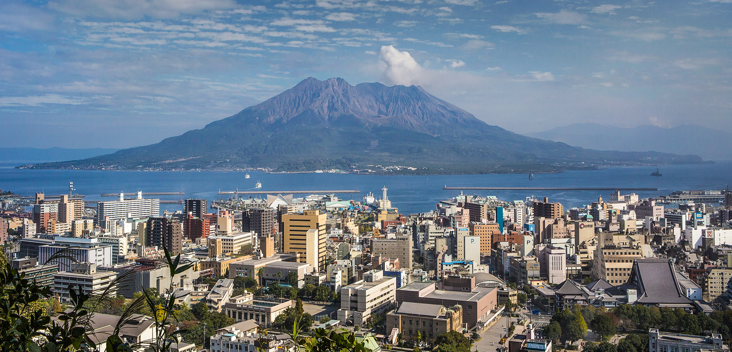 Sakurajima, in southern Japan, is the country's most active volcano, yet it has a surprising number of people living right next to it. Photo by Jose Fuste Raga/Corbis