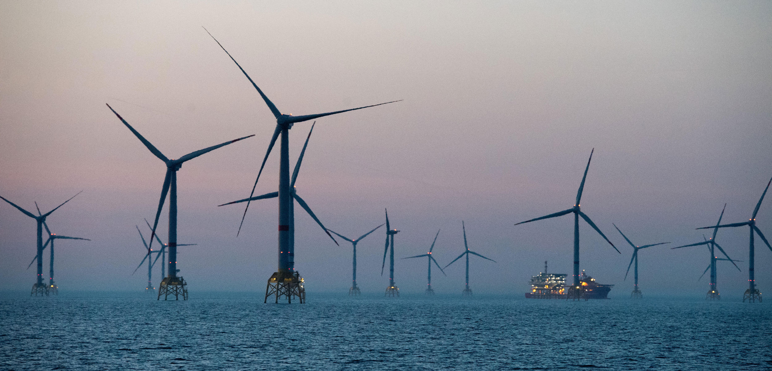 offshore wind farm in Germany