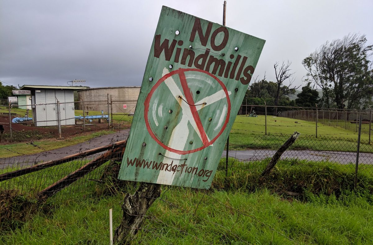no windmills sign